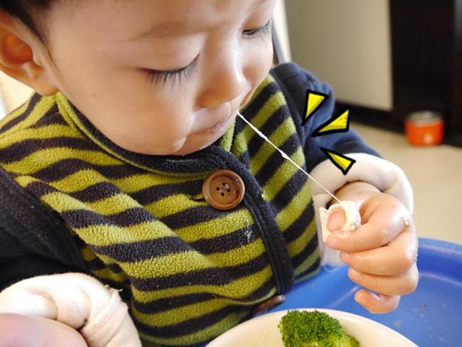 寶寶版。Hello kitty造型奶油白醬鮮蔬焗麵 副食品 電鍋料理 食譜 1y babymoov