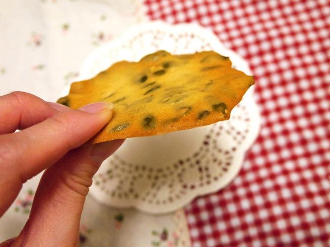 南瓜子瓦片 食譜