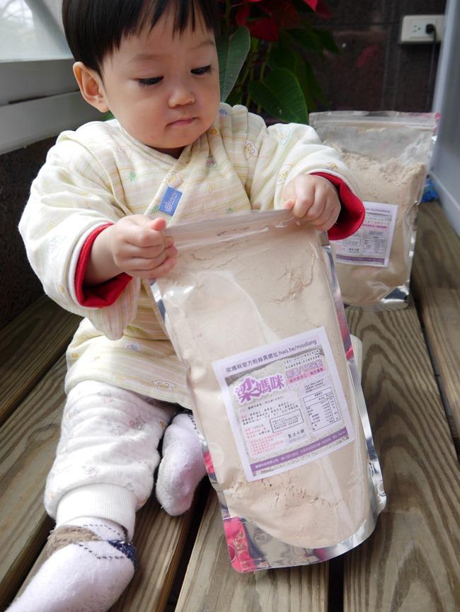 【開團ing】梁媽咪-「無毒」八神米麩/18珍穀孕補銀養米麩。一起為健康把關