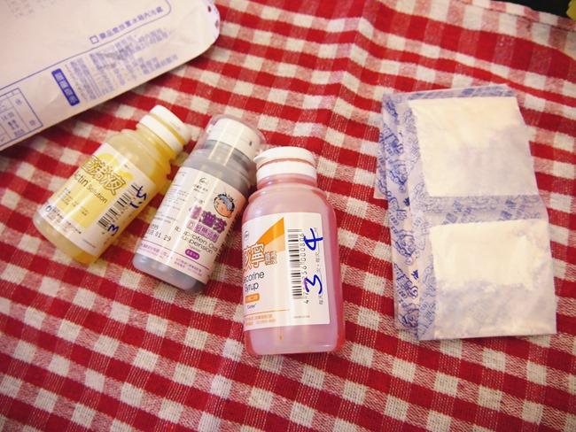 寶寶久咳不止,如何讓他愛上喝 洋葱水?法國BABYMOOV副食品 調理機 食譜
