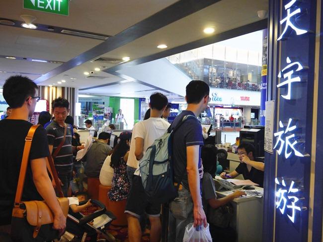 │新加坡│親子7天6夜自由行Day1。買景點門票到「天宇旅行社」荷包省很大