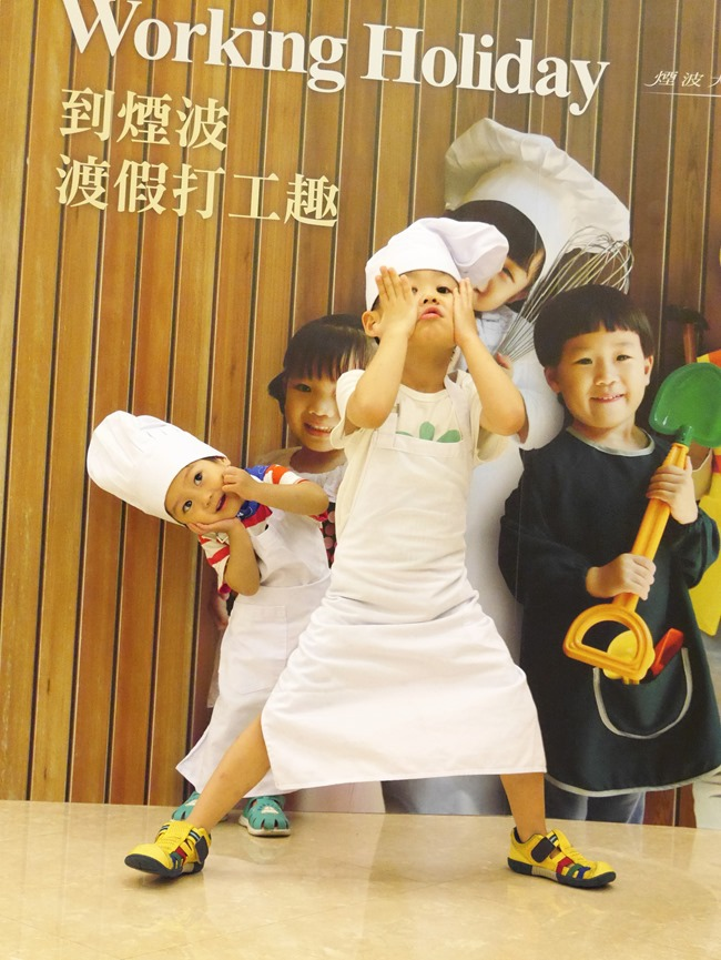 │新竹。親子飯店大推薦│到煙波湖濱館Worrking Holiday。baby飯店小廚師、園藝、畫家職業鮮體驗