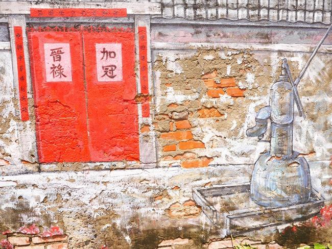 │台南。永康│老兵文化園區。讓人走進歷史充滿故事的彩色眷村