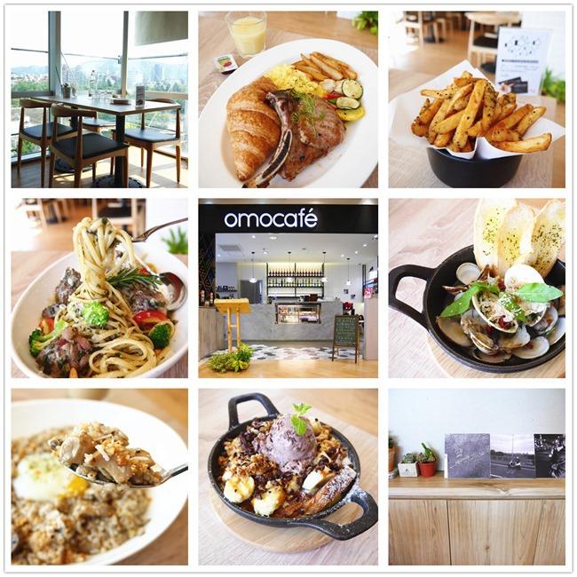 │食。台北天母│是美食也是一種生活享受的omo café早午餐/下午茶