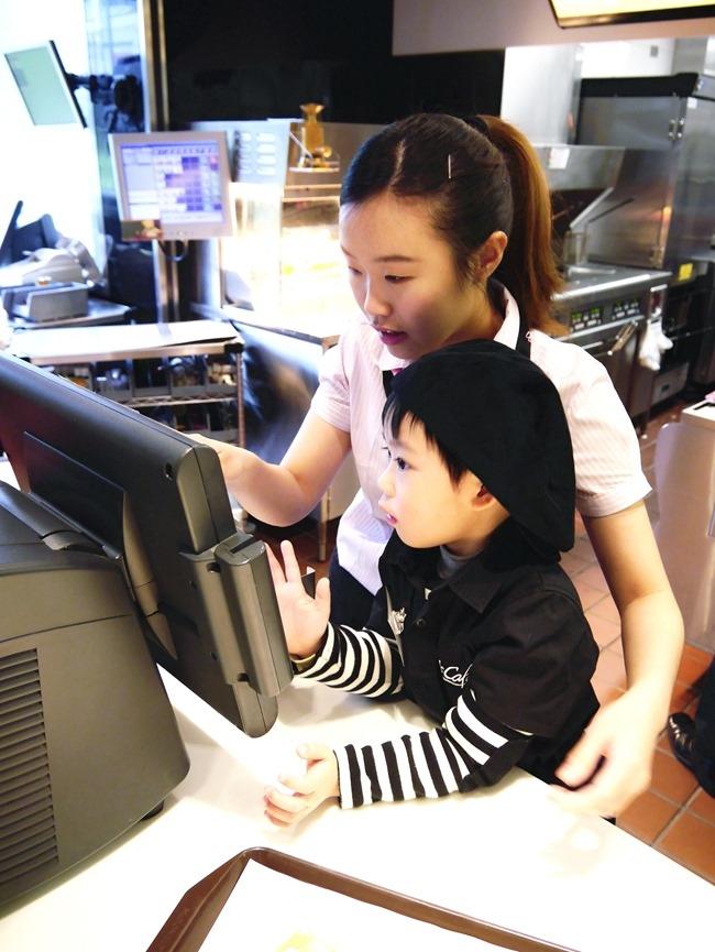 │5Y上班趣│麥當勞「小麥麥體驗營」-小小咖啡師Coffee?or Tea?