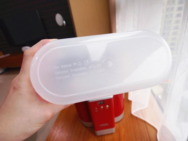 │食譜│Princess荷蘭公主全台第一自動冷藏全能優格機。優格DIY一鍵輕鬆做。體內環保窈窕又健康