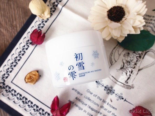 │保養│清潔才是保養王道。日本博多美人的秘密「初雪冰滴 極粹美白潔顏皂」