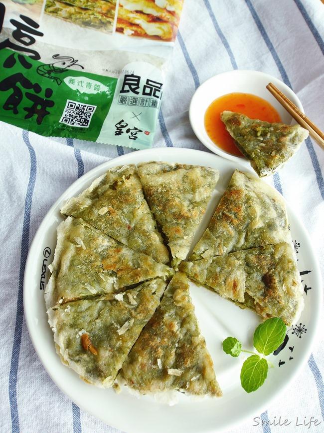 ▌人氣網購美食▌一吃成主顧「良品嚴選-皇宮月亮蝦餅」。免上餐館在家就能吃到的真材實料丫!!