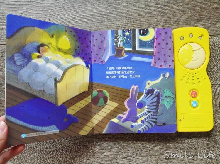 ▌童書分享▌拿起縮小燈跟著走進「立體繪本」每一頁都精彩。「幼兒有聲書/遊戲書」快樂輕鬆學