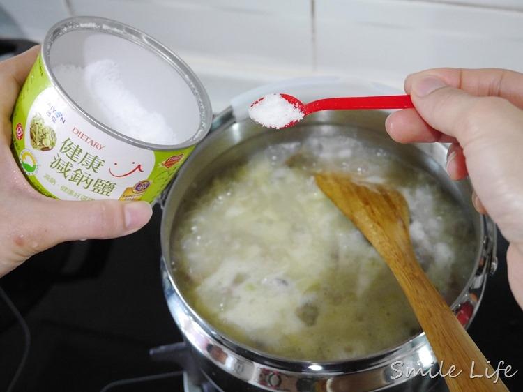 ▌副食品▌營養加倍「胚芽糙米虱目魚肚粥」