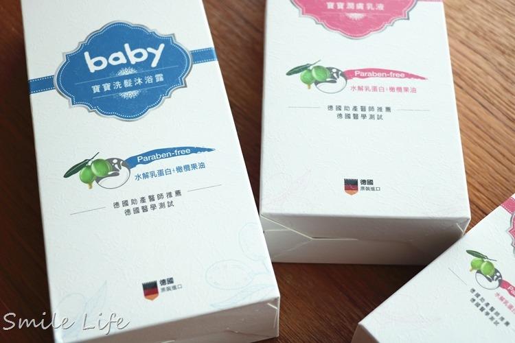 德國珊諾sanosan親膚溫和水解乳蛋白配方。長效保濕重拾baby香