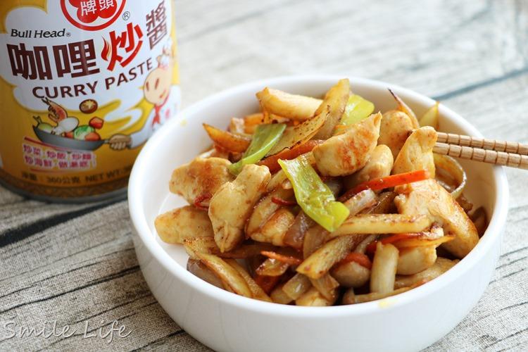 ▌副食品▌南洋風視覺系「黃金鳳梨咖哩時蔬炒飯」