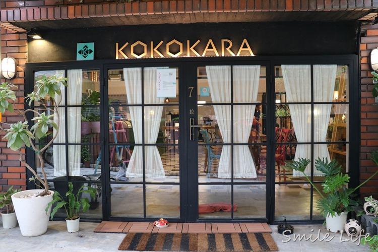 ▌台南民宿▌幼稚園改造「KOKOKAKR小步洋樓」法式優雅和木作日式並存的好品味