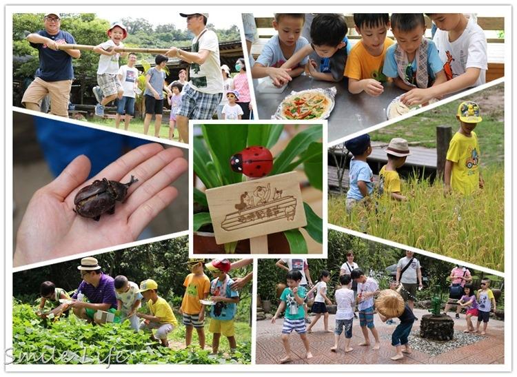 ▌桃園景點▌「好時節農莊」小農體驗趣。自然生態體驗、窯烤披薩、手作DIY‥好玩又好吃!