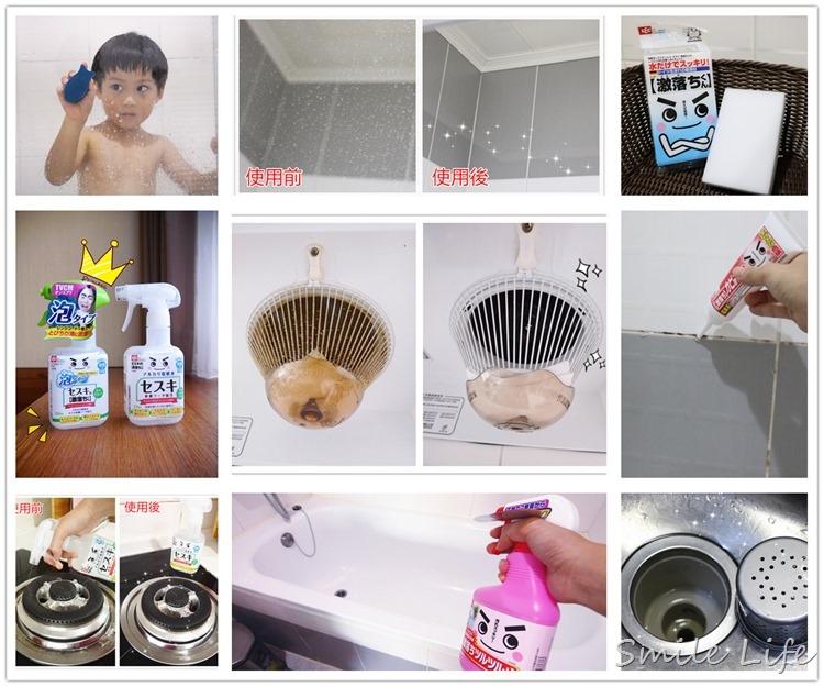 【固定補貨團】家政婦必囤「日本LEC激落君」超強除霉、皂垢、油漬、水垢 清潔神劑