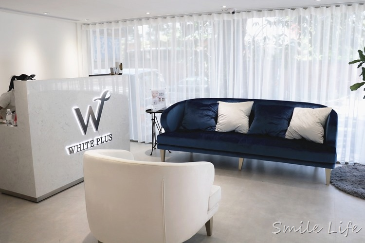 ▌保養▌白雪公主養成計畫-White plus全方位美妍淨白館