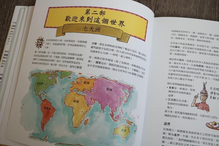 ▌必推書單▌佩佩豬陪你讀故事、學英文。還能上知天文、下知地理長智識 套書推薦