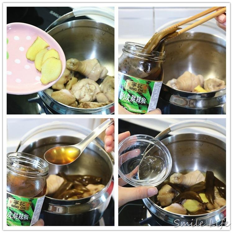 ▌食譜▌微甜。微辣。微幸福「剝皮辣椒燉雞湯」 冬季進補