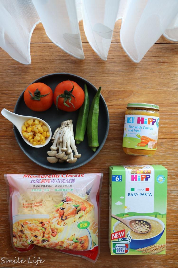 ▌副食品食譜▌善用巧思製作創意料理。讓餐桌增色寶寶吃得更開心 喜寶Hipp