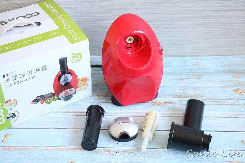 ▌食譜 ▌澳洲Cooksclub水果冰淇淋機。自製100%天然水果冰淇淋  維媽團購