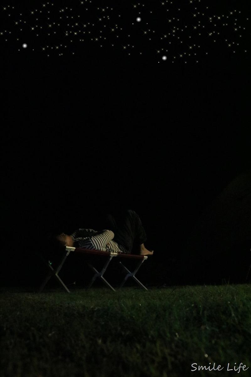 ▌森林人第03露▌新竹五峰鄉 白蘭部落-馬雅竹軒。風味餐、搗麻糬、神木區探險、水蜜桃季、百萬星空美景