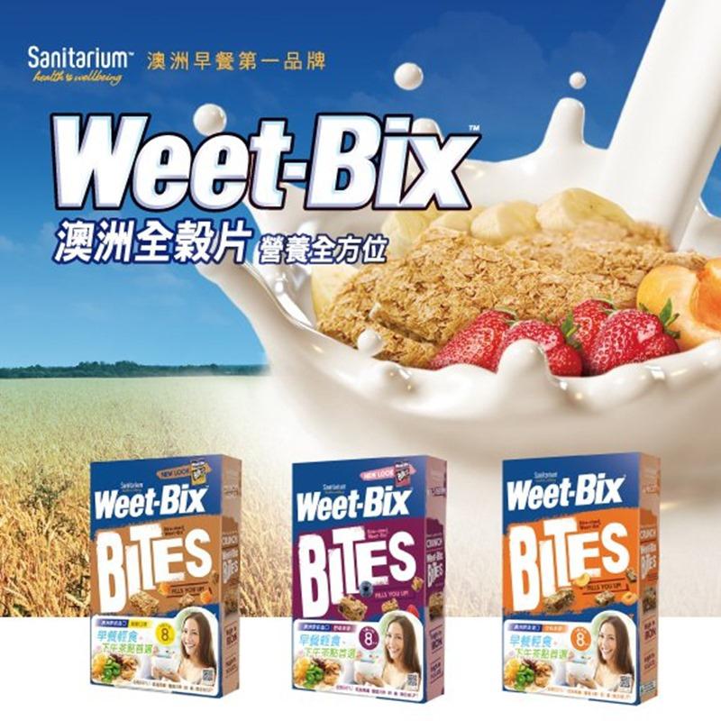 wbx 澳洲全穀物片_576x576_全口味