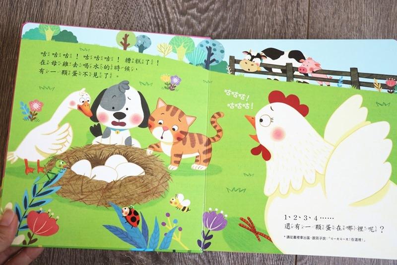 ▌書單分享▌華碩文化。「親子共讀精選」立體書、操作書、有聲書…