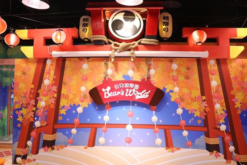 ▌台北親子館▌全新開幕Bears World貝兒絲樂園(南港環球購物中心)。春櫻淺草寺濃濃日本味