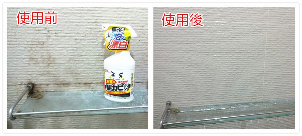 received_10155974500113385_副本.jpg