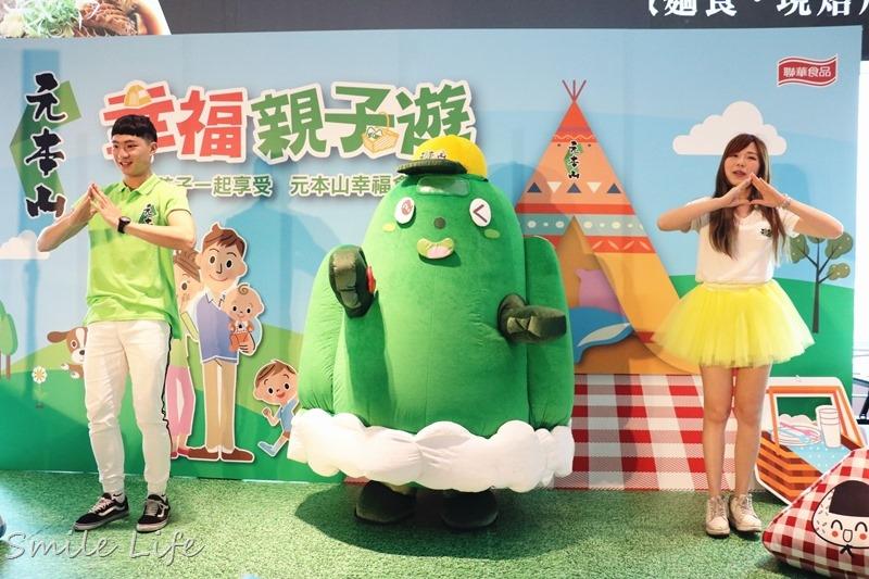 ▌親子野餐趣▌「元本山DIY三角飯糰海苔」親子動手做好吃又好玩。有了海苔加持不怕挑食寶寶