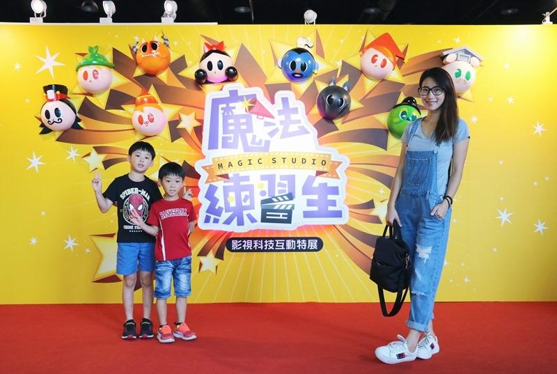 ▌2019親子展覽▌台灣科學教育館「Magic Studio魔法練習生」數位影視科技互動特展