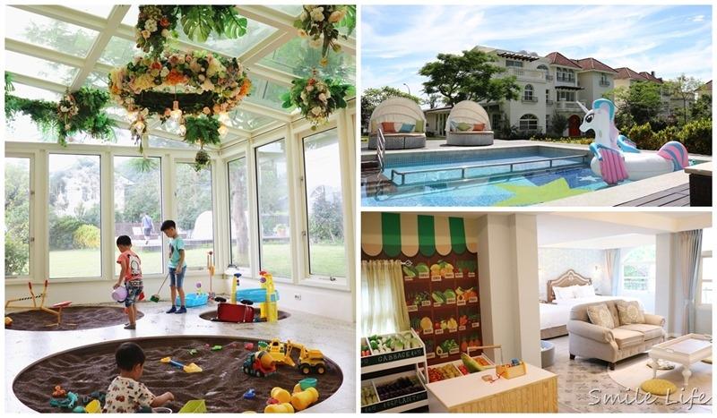 花蓮親子民宿推薦▌「山丘洋房Bunny Hill」。五大夢幻主題房型、玻璃屋決明子沙池、積木牆、娃娃屋、渡假泳池、高規格入住享受