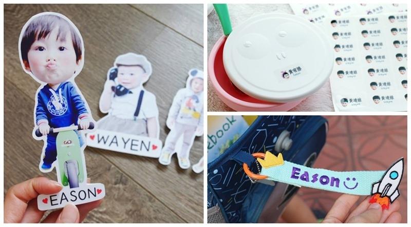 超可愛▌韓國萌娃兒客製化「照片磁鐵/防水姓名貼/姓名飄帶」療癒系上學用品,睡袋、書包跟對小主人