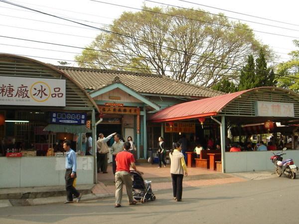 台中月眉糖廠賣冰跟小吃的地方