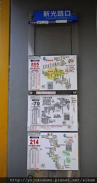 P1060507.JPG
