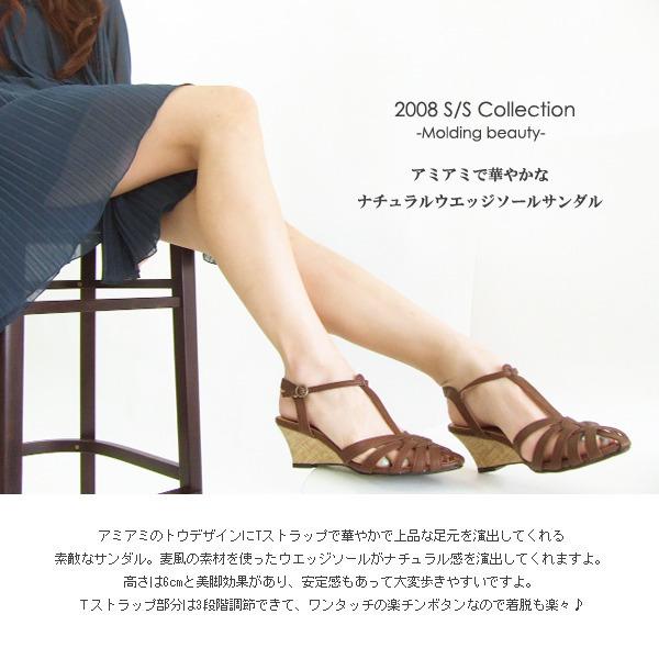日貨聯盟六月01-日本樂天熱銷品牌 軟質皮革編織楔型底涼鞋 3色 .jpg