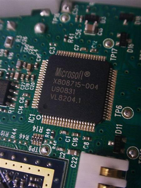 手把訊號處理晶片