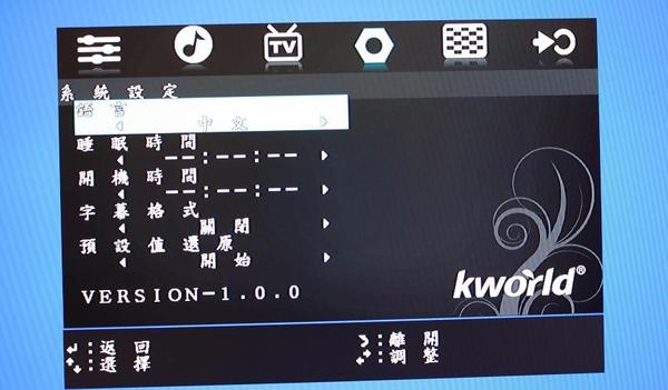 廣寰 SA300-A 韌體