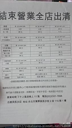 DSC_0029[1].JPG