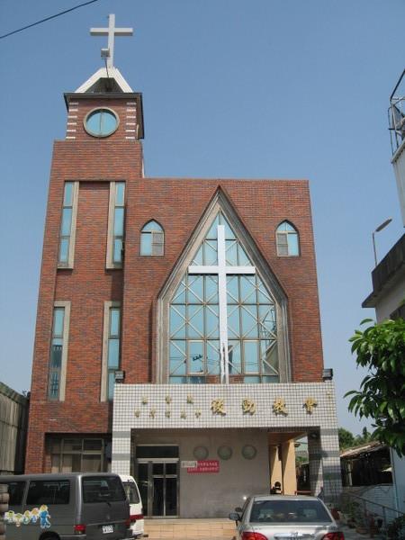 教會正面.jpg
