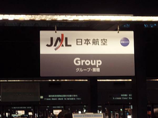PIC 001.JPG