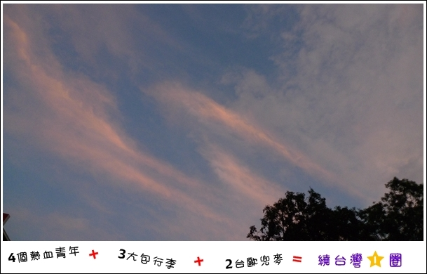 照片 550.jpg