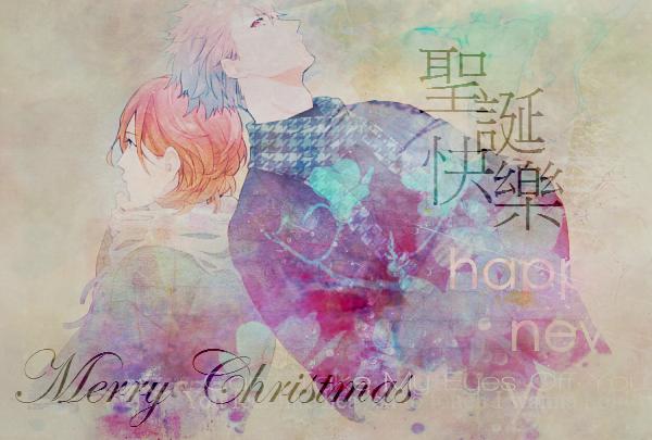 聖誕節賀卡