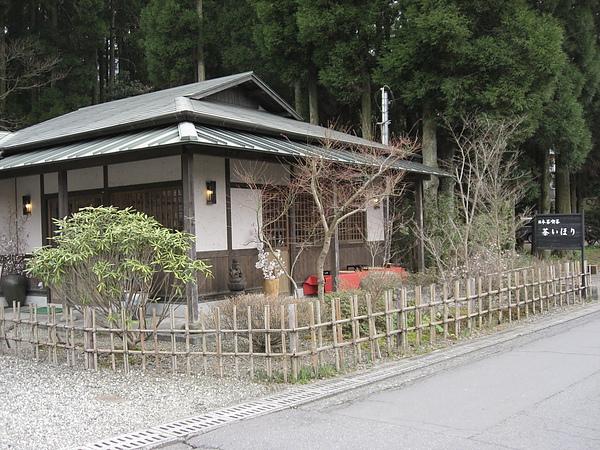 山中小茶屋