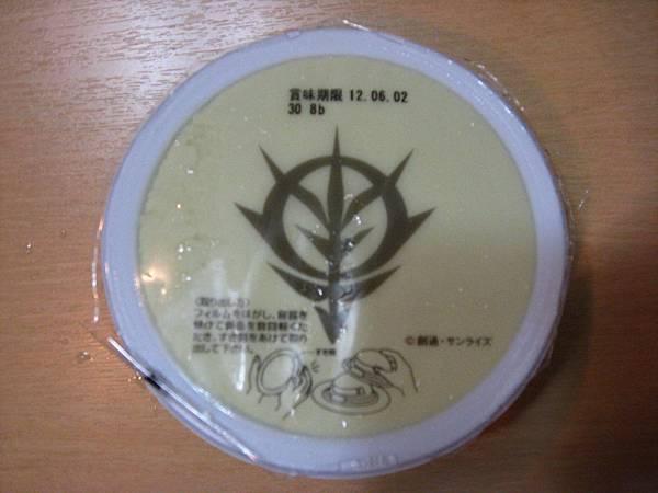 薩克豆腐內容物