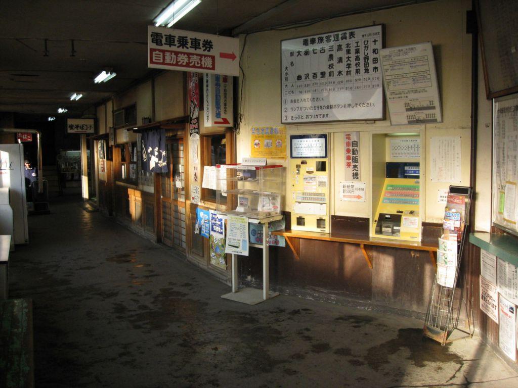 07日本旅 021.jpg