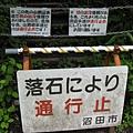 IMG_2706.JPG