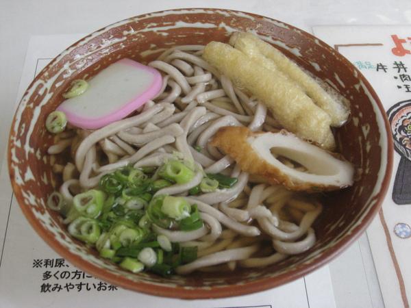 祖谷蕎麥麵