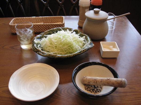「仙人掌」豬排前菜
