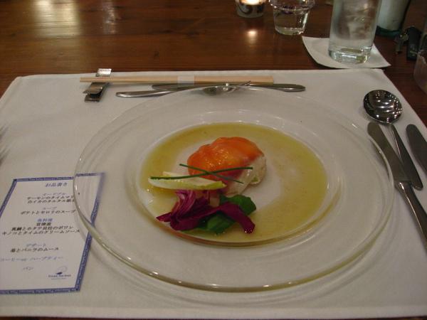 法式料理-前菜